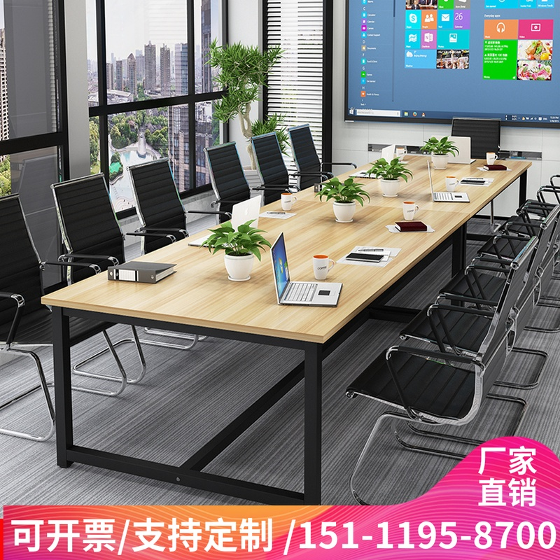 Chongqing office furniture conference table simple modern long table meeting table negotiation table training table staff desk