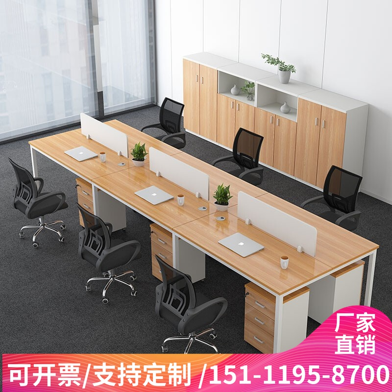 Chongqing office furniture simple steel frame desk 4 people screen station computer desk staff desk chair combination