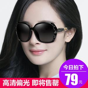 2017新款偏光<span class=H>太阳</span>镜女士潮大框圆脸长脸优雅墨镜个性司机近视<span class=H>眼镜</span>