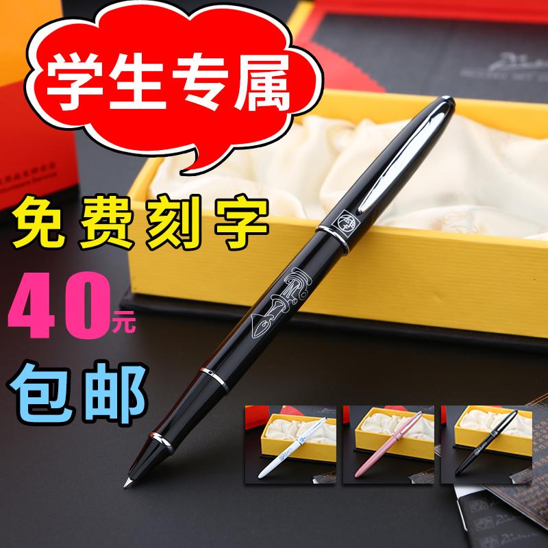 畢加索鋼筆606特細男女中小學生用練字墨水筆財務 包尖0.38mm