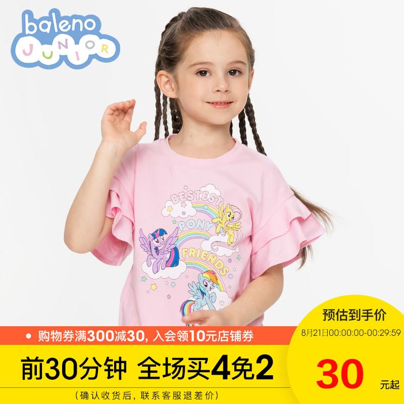 班尼路童装新款 小马宝莉印花女童短袖t恤 纯棉荷叶袖上衣夏季%