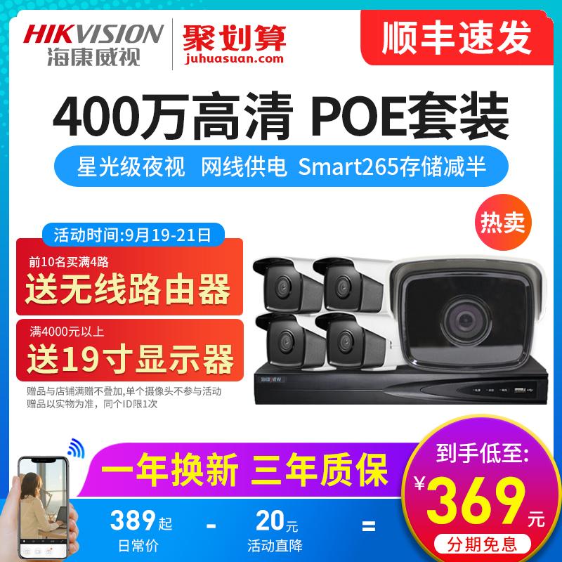 Сетевые устройства / Сетевое оборудование Артикул 560291217378