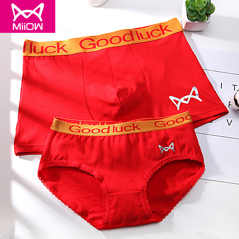 Maoda red birthday couple underwear bridegroom bride wedding lady briefs mens Boxer Shorts package