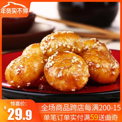 德辉红糖酥饼梅干菜肉金华网红零食小吃浙江特产美食黄山风味烧饼