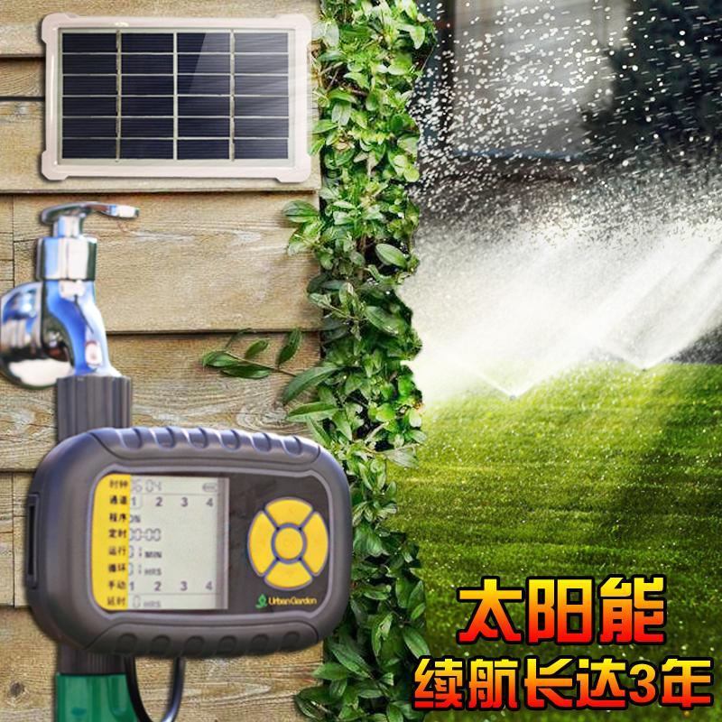 Солнечная зарядка автоматическая Полив спрей система Главная Интеллектуальное устройство полива для дождя Сад ирригационный контроллер
