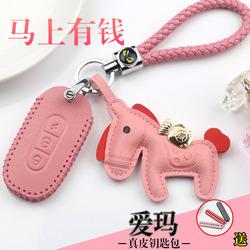 适用爱玛电动车钥匙套雅迪新日艾玛电瓶车钥匙包女士真皮遥控器扣