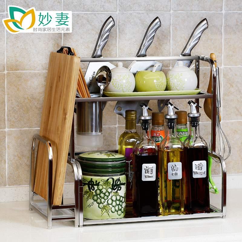 妙妻刀架厨房架壁挂置物架调味品储物架菜板收纳厨具调料不锈钢架