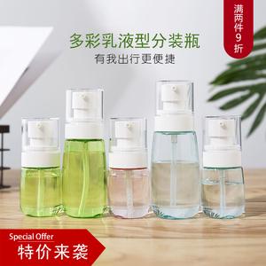旅行分装瓶化妆品乳液洗手液按压式瓶子便携式洗发水沐浴露套装