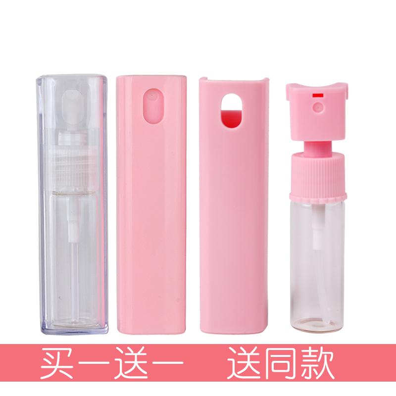 抽屉式10ml 旅行便携玻璃补水喷雾瓶空瓶高档香水喷雾瓶化妆喷壶