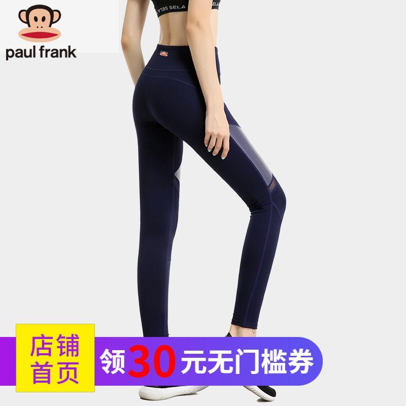大嘴猴夏季紧身小脚高弹力运动裤女夏速干跑步训练瑜伽健身长裤