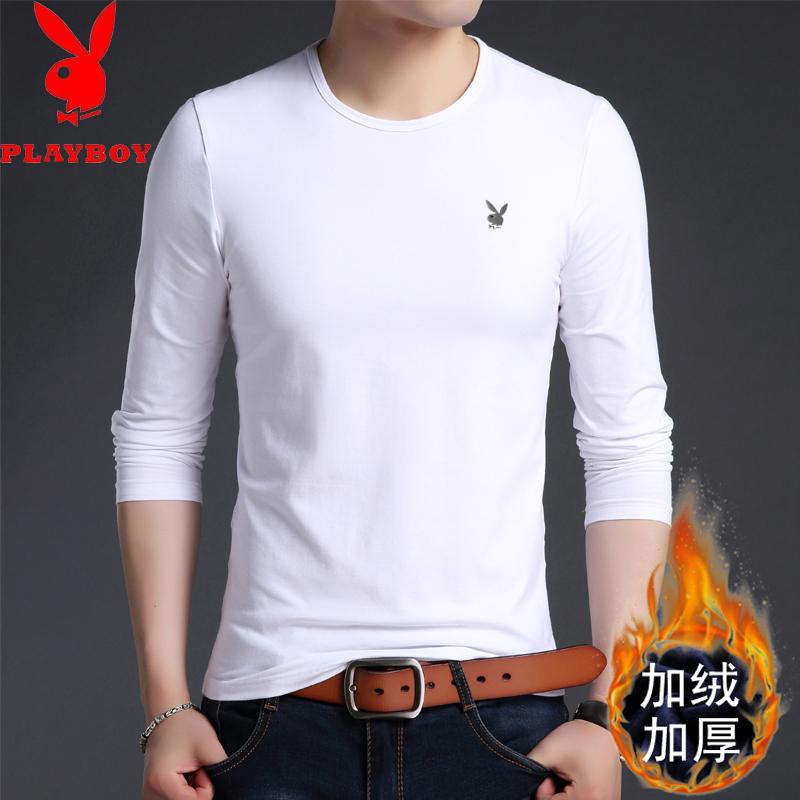 花花公子长袖男士T恤圆领男装纯棉加绒加厚薄修身秋衣纯色打底衫