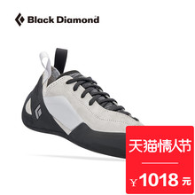 blackdiamond黑钻BD Aspect户外攀登攀岩鞋抱石鞋子570111