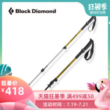 BlackDiamond Black Diamond Diamond BD Outdoor Sports Adventure Mountaineering Four Seasons Hiking Fitness Cane 112191