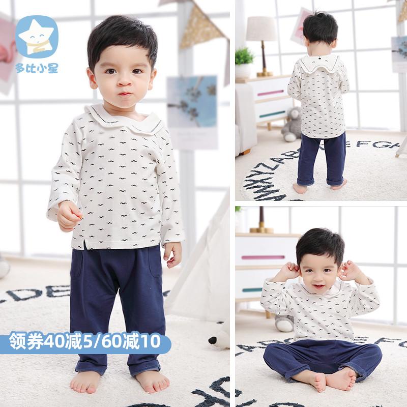 Одежда для младенцев Артикул 594574741530