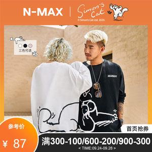【西蒙的猫联名】NMAX大码男装潮牌趣味情侣体恤胖子宽松长袖T恤