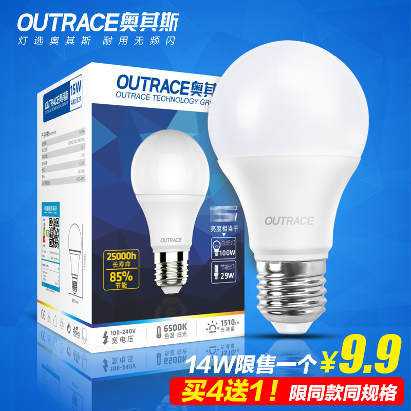 OUTRACE led灯泡怎么样,好不好