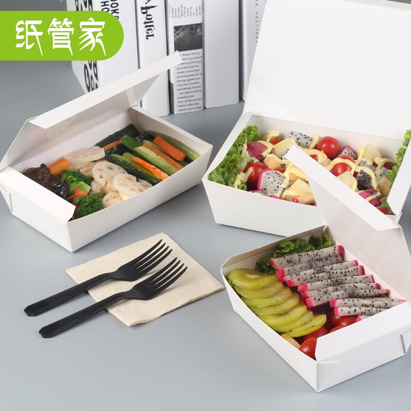 紙管家牛皮紙餐盒外賣打包盒一次性快餐盒方餐盒食品盒100隻定做