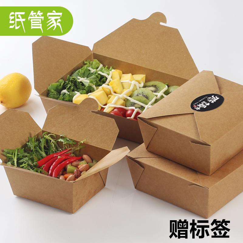 紙管家 牛皮紙飯盒一次性快餐盒外賣打包盒便當盒長方形飯盒100隻
