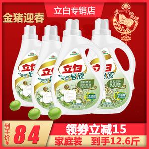 领20元券购买立白洗衣液天然皂液含椰子油精华手洗机洗12.6斤家庭特惠装包邮