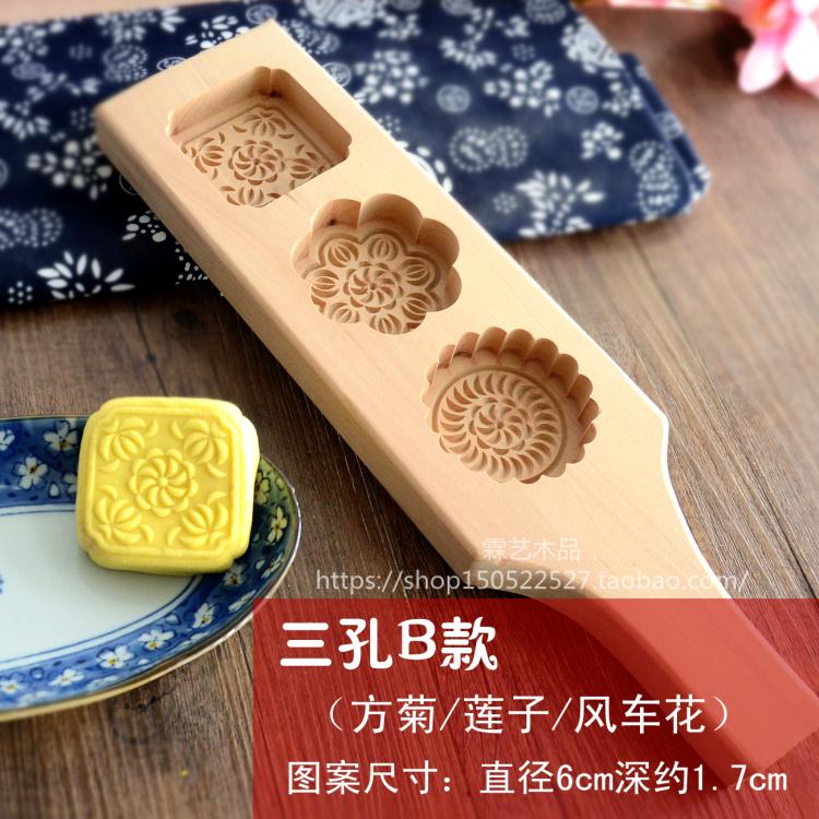 包邮木质青团月饼模具南瓜喜饼点心面食馒头�@子绿豆年糕烘焙磕子