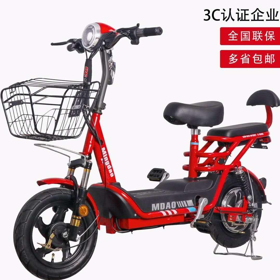 新款電動車新國標電動自行車兩輪小型電瓶車帶腳蹬成人男女鋰電池