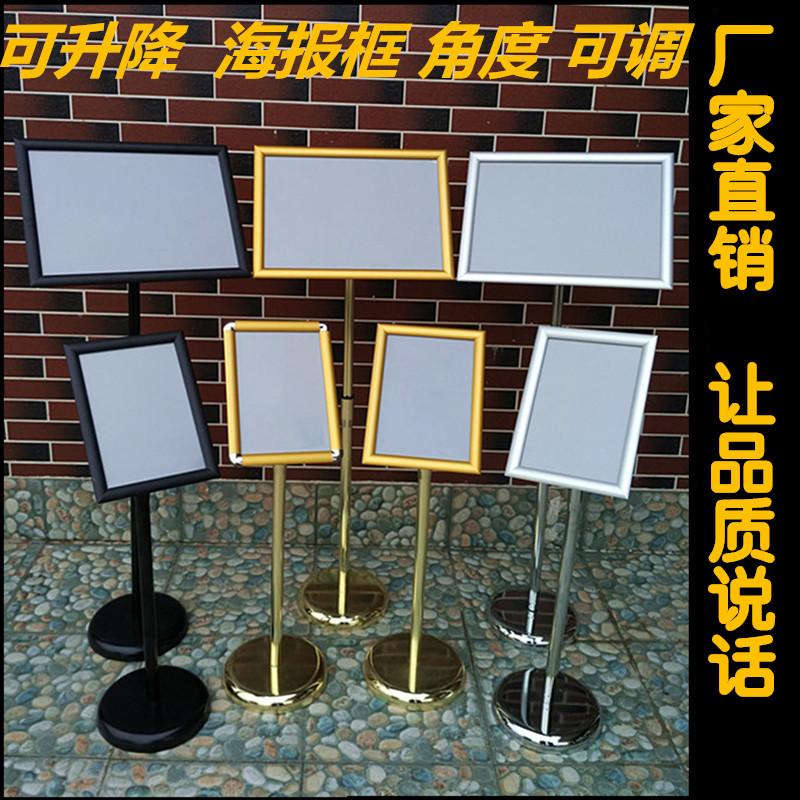 a4 A3指示牌 立式 导向牌不锈钢立牌指示牌立式广告牌 立牌水牌
