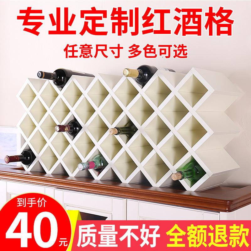 Винные холодильники Артикул 529283810368