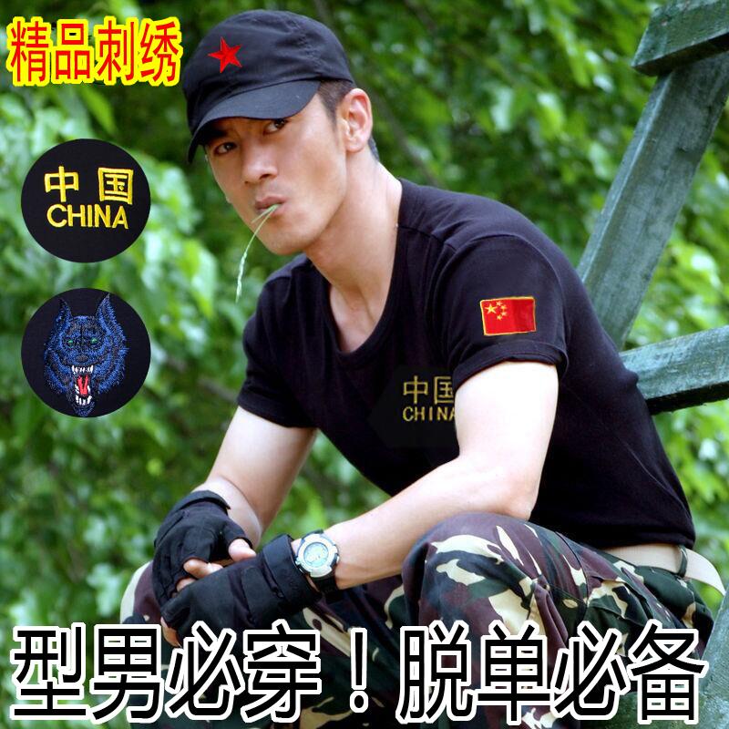 中国特种兵t恤短袖男紧身刺绣速干修身体恤军旅部队t恤训练V领夏