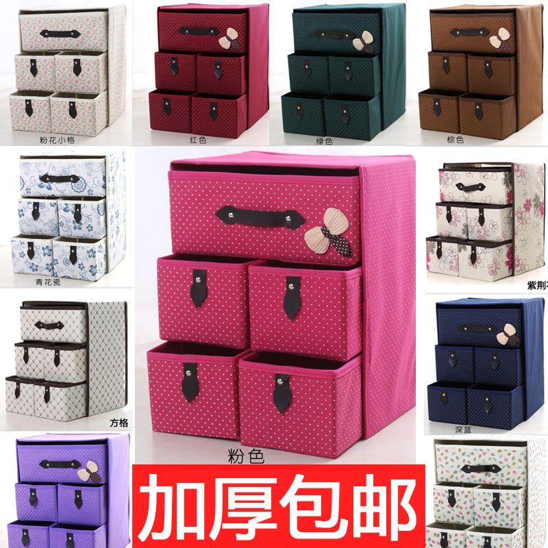 无纺布装衣服箱子三层抽屉式衣物收纳盒内衣储物箱布艺整理箱包邮