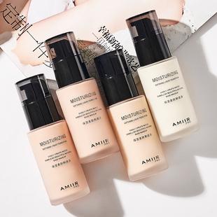 艾米尔粉底液遮瑕保湿持久控油皮干皮学生化妆师专用平价BB霜大瓶