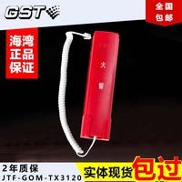 Gulf Fire Phone Extension Fire Alarm Кристаллическая головная телефонная шина Портативный GST-TS-100A