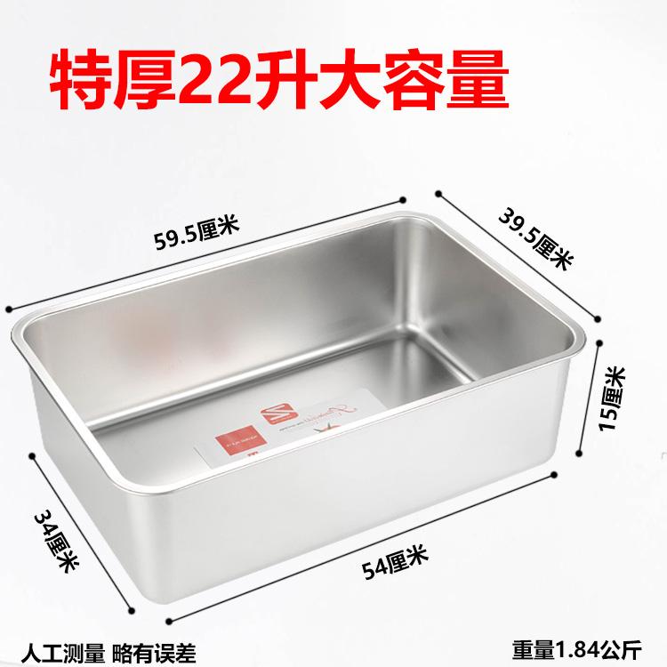 炸锅关东煮锅不锈钢份数盆食物方盆