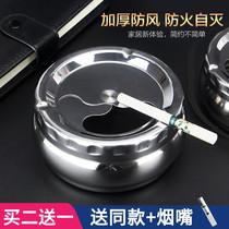 不锈钢烟灰缸带盖防飞灰创意个姓时尚家用客厅有盖烟缸大号防摔