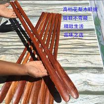 拔鞋跟器家用长柄木质老人通用手动不弯腰中国风小型家用