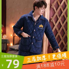 冬季男装三层加厚加绒珊瑚绒夹棉睡衣单件上衣冬装法兰绒保暖棉衣图片