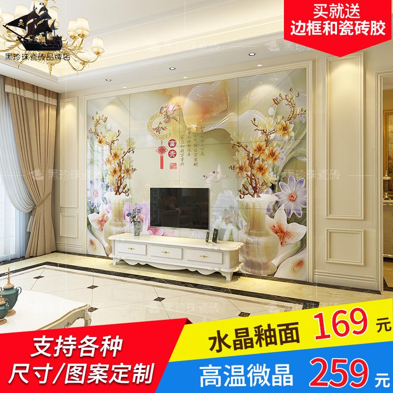 电视背景墙瓷砖客厅3d微晶石仿大理石罗马柱中式现代简约装饰边框