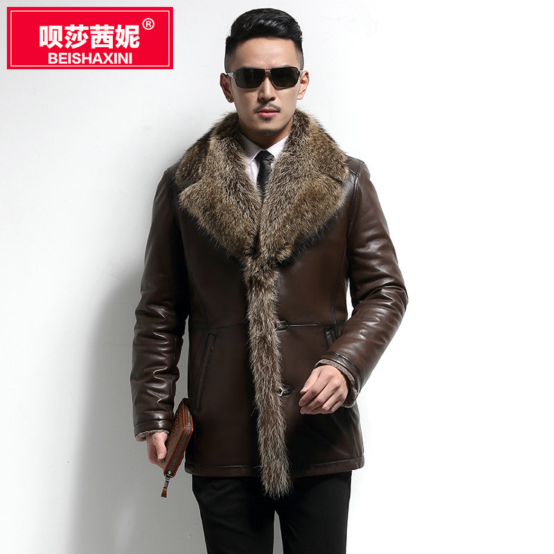 Super large raccoon fur collar sheep skin medium length mens Haining leather coat business casual coat jacket