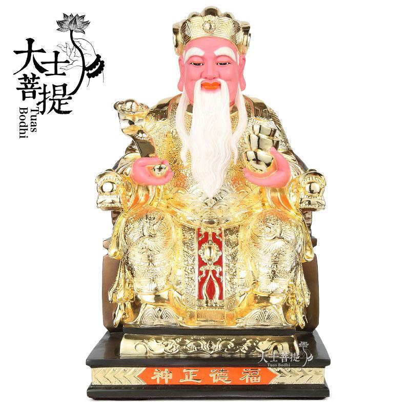 Статуи идолов Артикул 538719256097