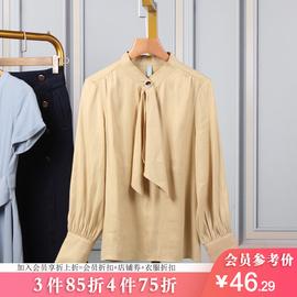 贝系列品牌折扣女装2020新款春0N1077设计感小众飘带打底职业衬衣图片
