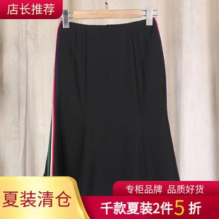 【秋】品牌折扣女装2019新款夏9Q2013韩范学院简约运动风半身裙