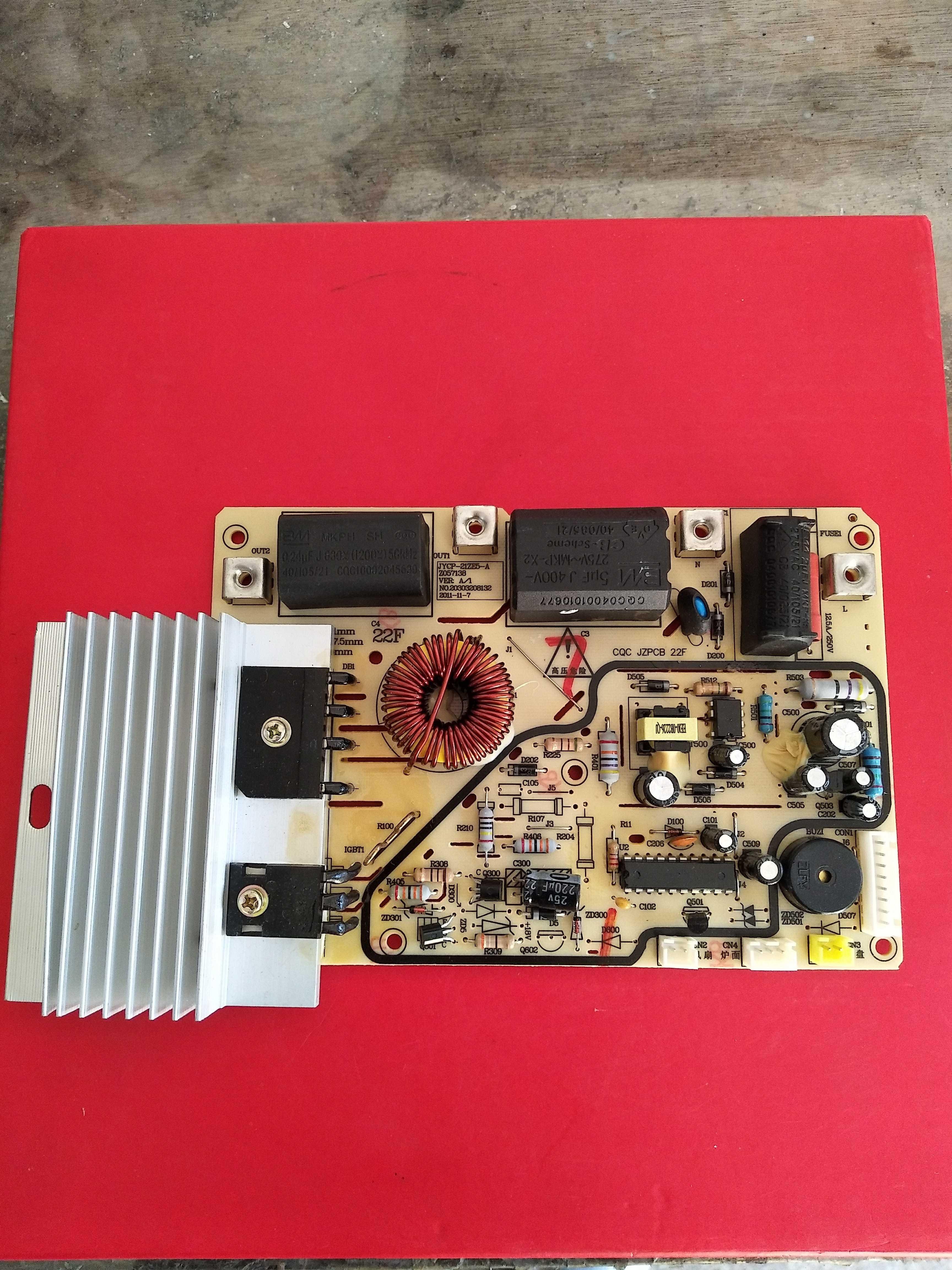 原厂九阳电磁炉配件JYC-21HS29-A 21HS33-A 21HS36-A主板电源板