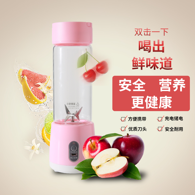 Juicer home fruit small multi-function automatic mini portable Juicer cup fruit and vegetable machine
