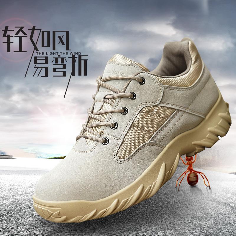 火蓝刀锋战术靴夏季透气圆头作战靴登山靴 真皮减震耐磨登山靴