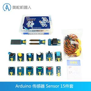 奥松 Arduino传感器入门套件 传感器15件套 单片机开发板模块