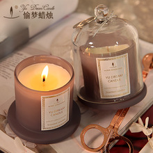 Yudreamcandle Imported Essential Oil Aromatherapy Candle Gift Box Fragrance Romantic Candle Glass