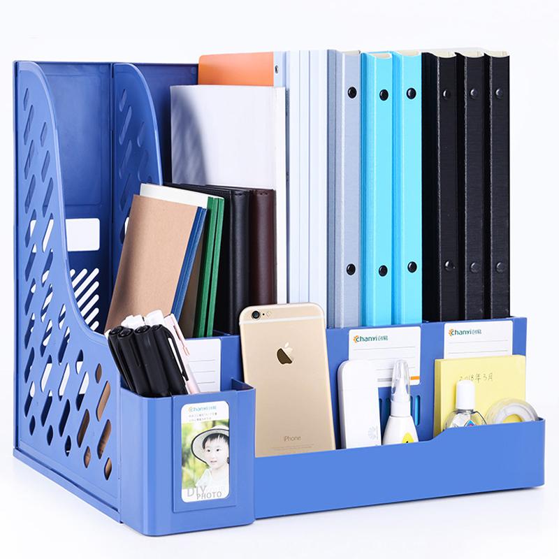 加厚文件架筐子多层四栏框办公用品资料架档案袋文件夹收纳盒置物盘篮学生用书架简易桌上书立桌面带笔筒文具