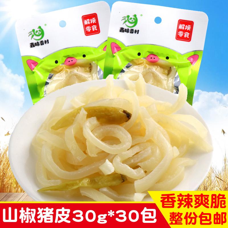 四川特产泡椒猪皮山椒味脆皮30g*30袋休闲零食香辣小吃肉食品包邮