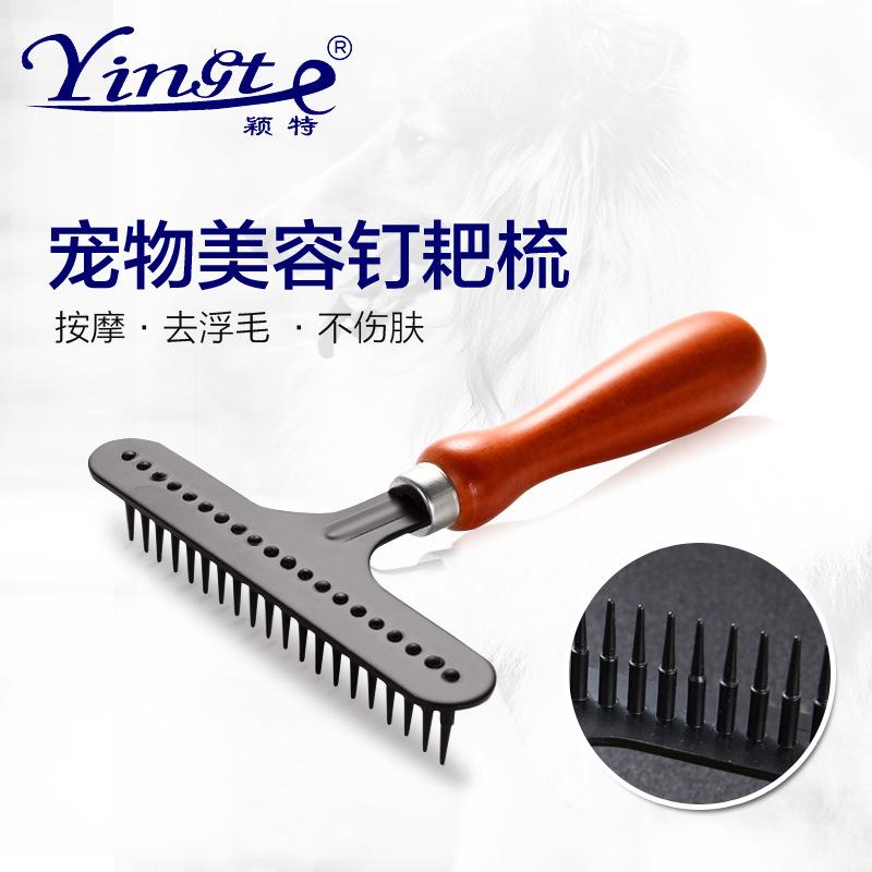 Pet rake comb solid wood handle pet comb cat dog open comb stainless steel comb pet beauty tool