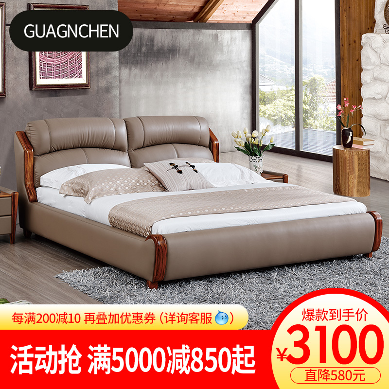 Ebony leather bed simple modern master bedroom wedding bed 1.8m large bed Nordic top leather double soft bed