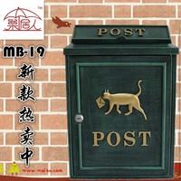 Специальность адрес ворота товарный знак обычай надпись письмо коробка настенный письмо коробка сообщество письмо коробка письмо отчет коробка почтовый ящик вилла письмо коробка